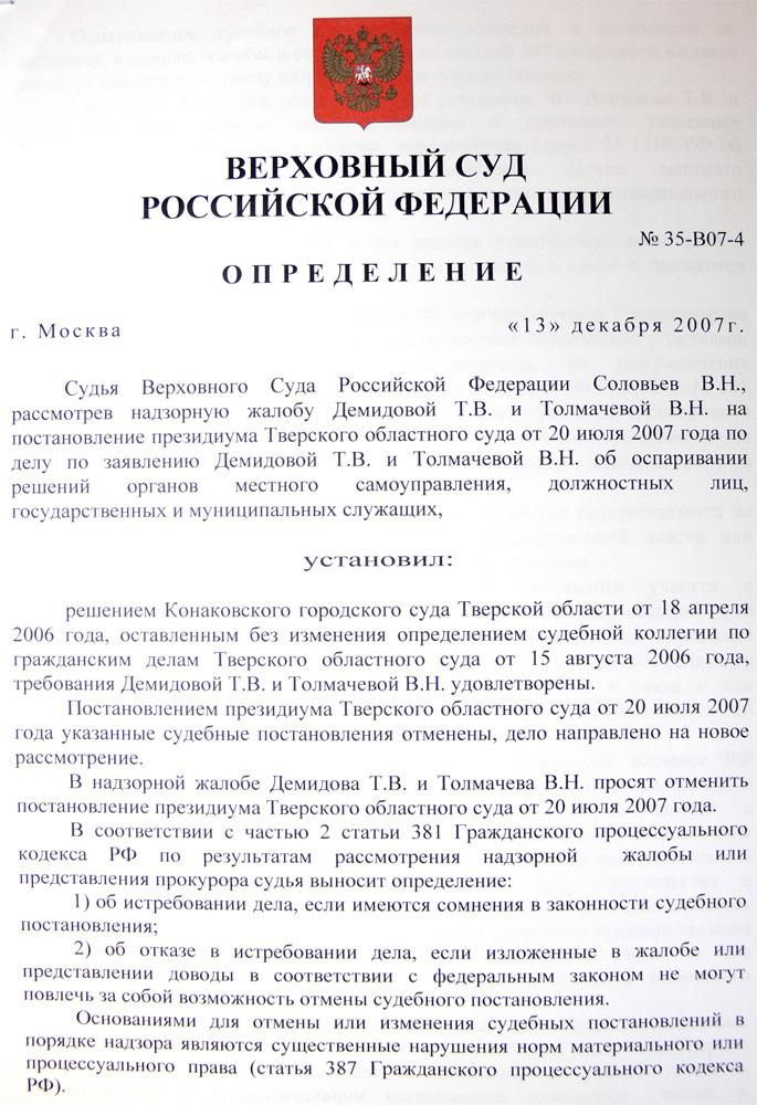 Для печати протокола об административном правонарушение